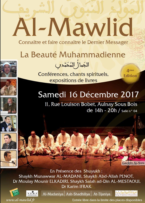 Al Mawlid 2017-2018